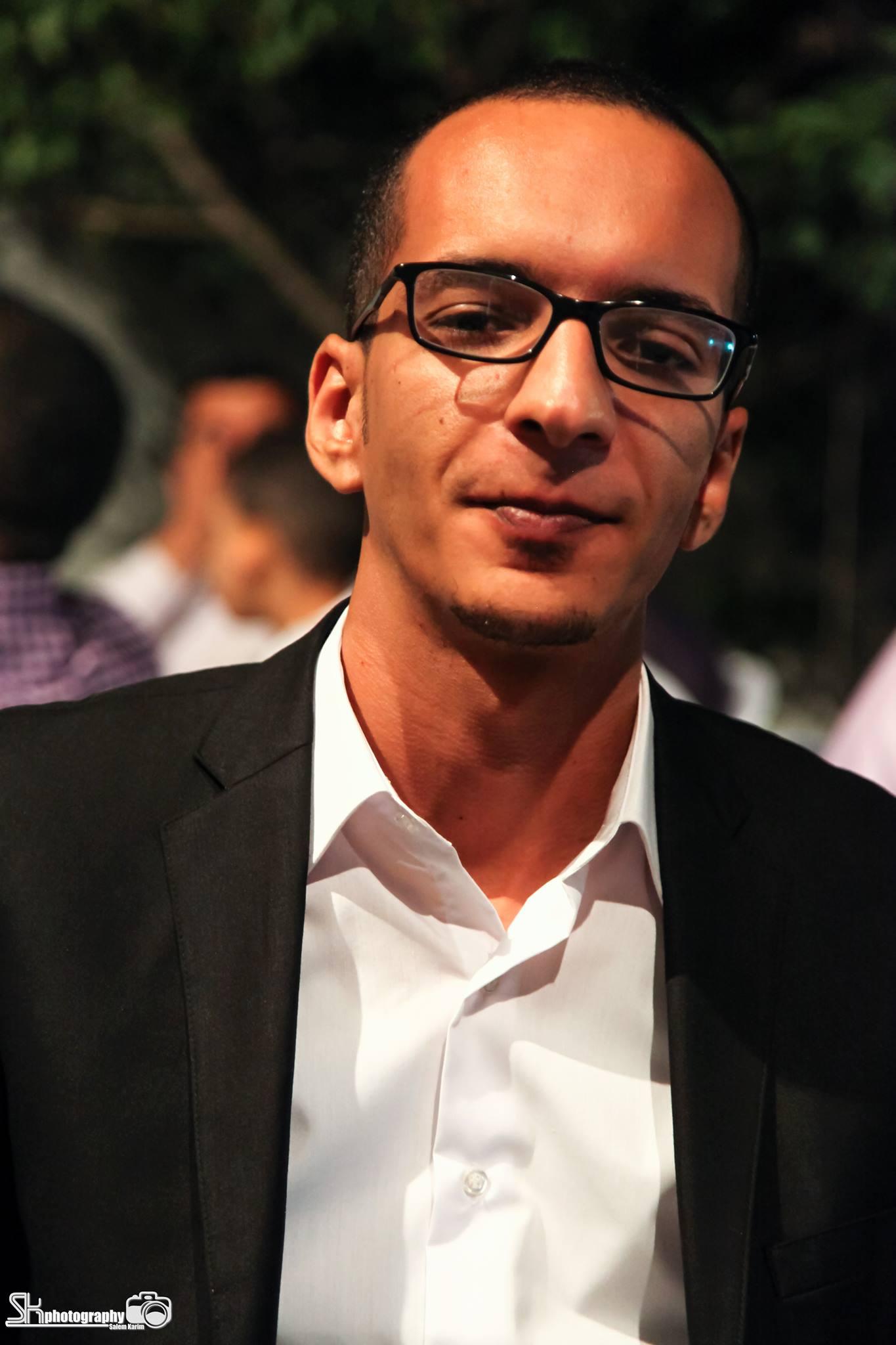 Ingénieur génie logiciel Mohamed Marrouchi